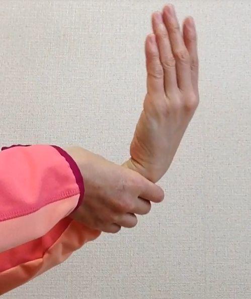 手首の運動8